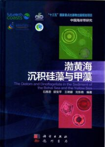 Cover The Diatom and Dinoflagellate in the Sediment of the Bohai Sea and the Yellow Sea
